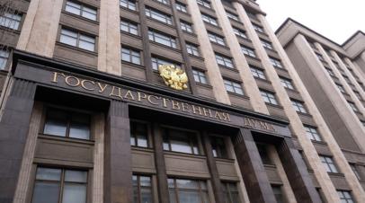 В Госдуме прокомментировали высказывание Дуды о России