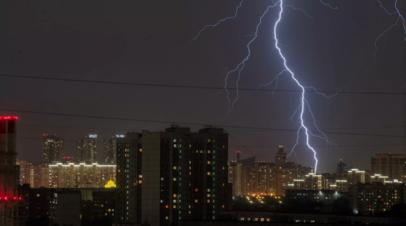 Метеоролог предупредил о грозах в Московском регионе