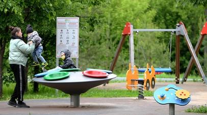 Петербургский омбудсмен прокомментировала идею установки камер видеонаблюдения на детских площадках