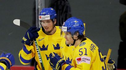 Швеция впервые в истории не вышла из группы на чемпионате мира по хоккею