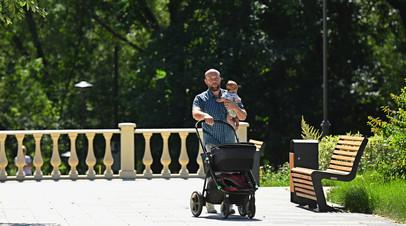 В размере материнского: в России предложили ввести отцовский капитал