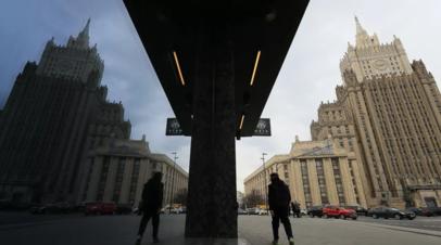 В МИД заявили, что Россия непрерывно помогает Сирии