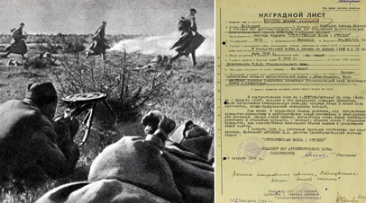 «Преодолевая сопротивление противника»: о чём говорится в рассекреченных Минобороны документах об освобождении Латвии