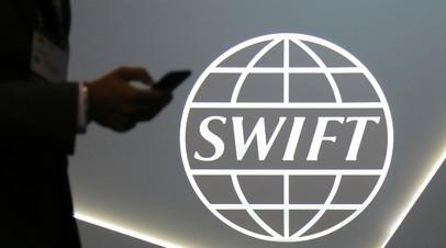 Чижов оценил последствия возможного отключения России от SWIFT