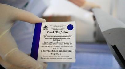 Путин назвал побочный эффект вакцины «Спутник V»
