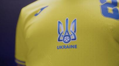 Губерниев — о форме сборной Украины для Евро-2020: это их форма, если захотят, могут изобразить пирамиду Хеопса