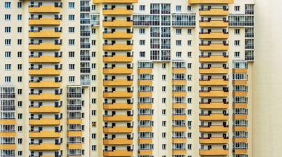 Власти Подмосковья прокомментировали продление льготной ипотеки