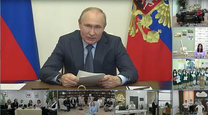 «С 2,5 млрд до 5 млрд рублей»: Путин сообщил об увеличении финансирования соцпроектов по линии президентских грантов