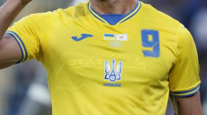 В ФИФА прокомментировали дизайн формы сборной Украины