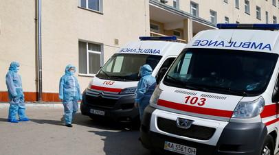 На Украине за сутки выявили 1274 новых случая коронавируса