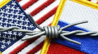 Эксперт оценил состояние отношений России и США