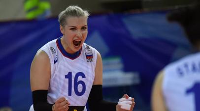 Российские волейболистки обыграли Южную Корею в Лиге наций