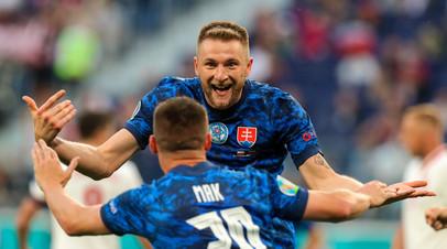 Шкриньяр признан лучшим футболистом матча Польша — Словакия