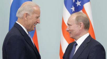 В Кремле рассказали об ожиданиях от саммита Путина и Байдена
