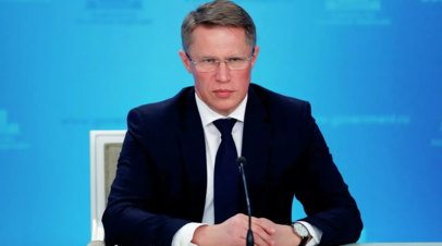 Мурашко рассказал о ходе вакцинации от COVID-19 в России