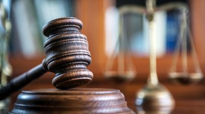 Суд вынес приговор экс-помощнику президента Абхазии Авидзбу