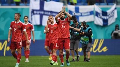 Талалаев: игра с Бельгией — это коронавирус, а первые 30 минут с Финляндией — последствия