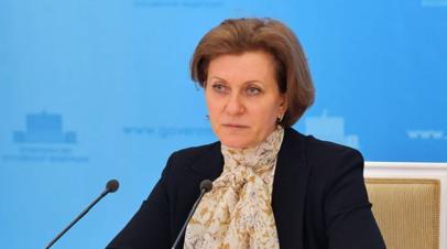 Попова назвала крайне напряжённой ситуацию с коронавирусом в России