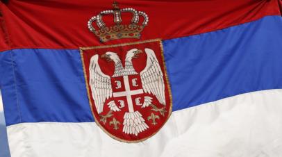 В США и Швейцарии выделят до $9 млн на «укрепление» гражданского общества в Сербии