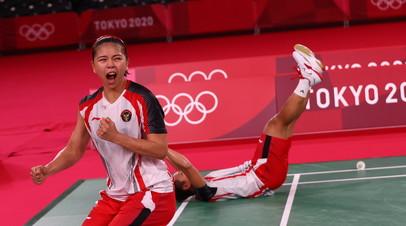 Индонезийские бадминтонистки стали олимпийскими чемпионками в парном разряде