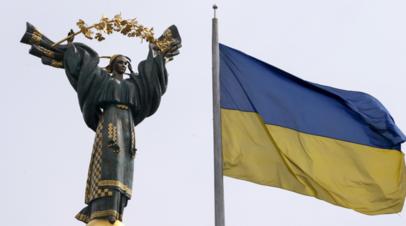 Суд Киева отменил переименование Московского проспекта в честь Бандеры