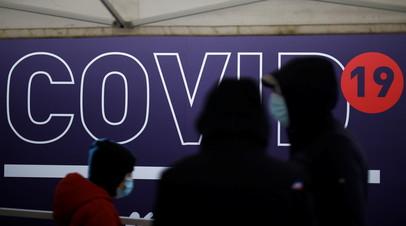 ВОЗ: cмертность от коронавируса снизилась в мире за неделю на 10%