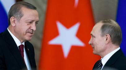 Путин и Эрдоган провели переговоры