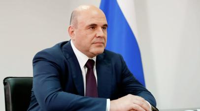 Премьер-министры России и Казахстана провели переговоры