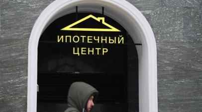 Кабмин уточнил требования к организациям, выдающим ипотечные займы