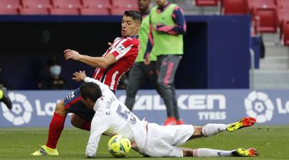«Реал» на последних минутах добился ничьей с «Атлетико» в матче Примеры