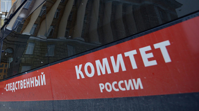 На Сахалине возбудили дело по факту гибели при пожаре трёх малолетних детей