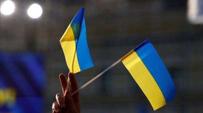 В Киеве рассказали о плане урегулирования ситуации в Донбассе