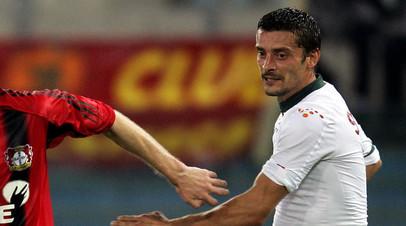 Источник: бывший итальянский футболист осуждён за выращивание марихуаны