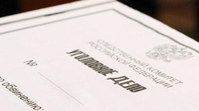 В СК назвали число возбуждённых уголовных дел по фейкам о COVID-19 в 2020 году