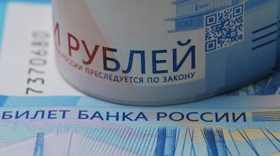 ЦБ не рассматривает возможность выпуска банкноты в 10 тысяч рублей