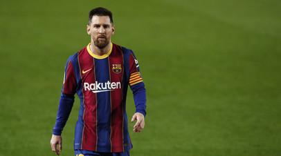 Месси повторил рекорд по количеству матчей за «Барселону»
