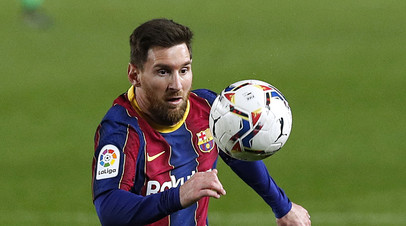 Месси установил уникальное достижение для футболистов топ-5 европейских лиг