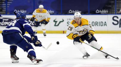 «Тампа» с Сергачёвым и Волковым уступила «Нэшвиллу» в НХЛ