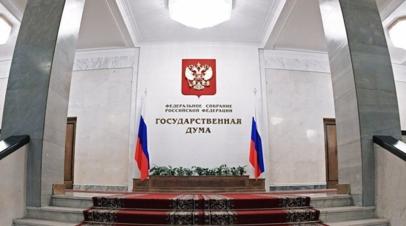 В Госдуме прокомментировали снижение интереса к высшему образованию среди россиян