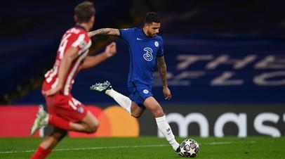 Под копирку: как «Челси» и «Бавария» выбили «Атлетико» и «Лацио» из Лиги чемпионов