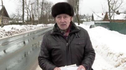 «Я уже утратил последнюю надежду»: выживший в авиакатастрофе в 1968 году рассказал, как ему удалось спастись