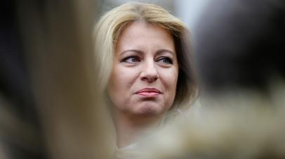 Президент Словакии призвала премьера уйти в отставку