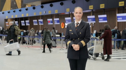 Пилот «Аэрофлота» призвала пройти вакцинацию от коронавируса