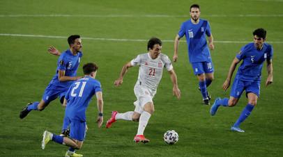 Испания не сумела победить Грецию в матче квалификации ЧМ-2022