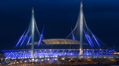 Оргкомитет Евро-2020 в Санкт-Петербурге утвердил заполняемость трибун на 50%