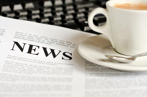 Библиотека будущего: цифровые технологии и новые стандарты обслуживания