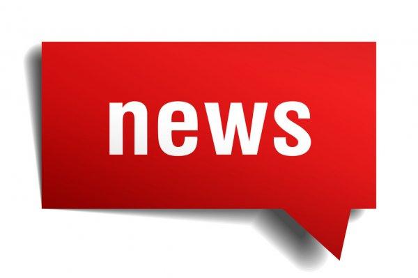 Объявлены лауреаты Пушкинской премии