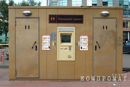 Два трупа нашли в общественном туалете в центре Москвы