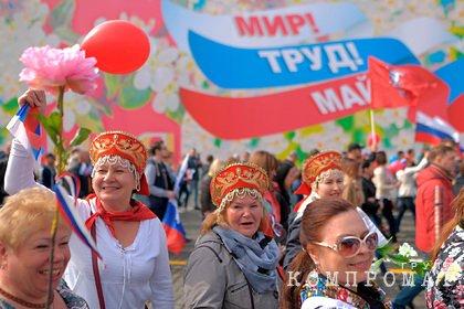 Кремль уточнил график майских выходных