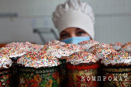 Раскрыт секрет приготовления кремлевского кулича